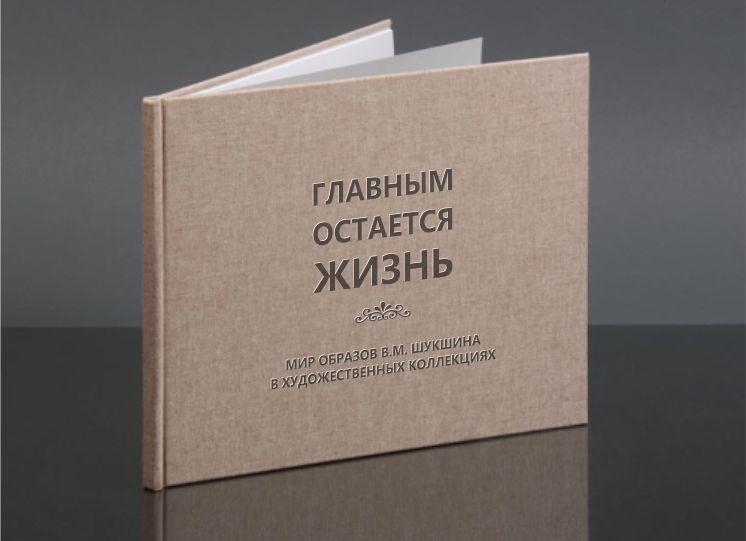 фото обложки для книг